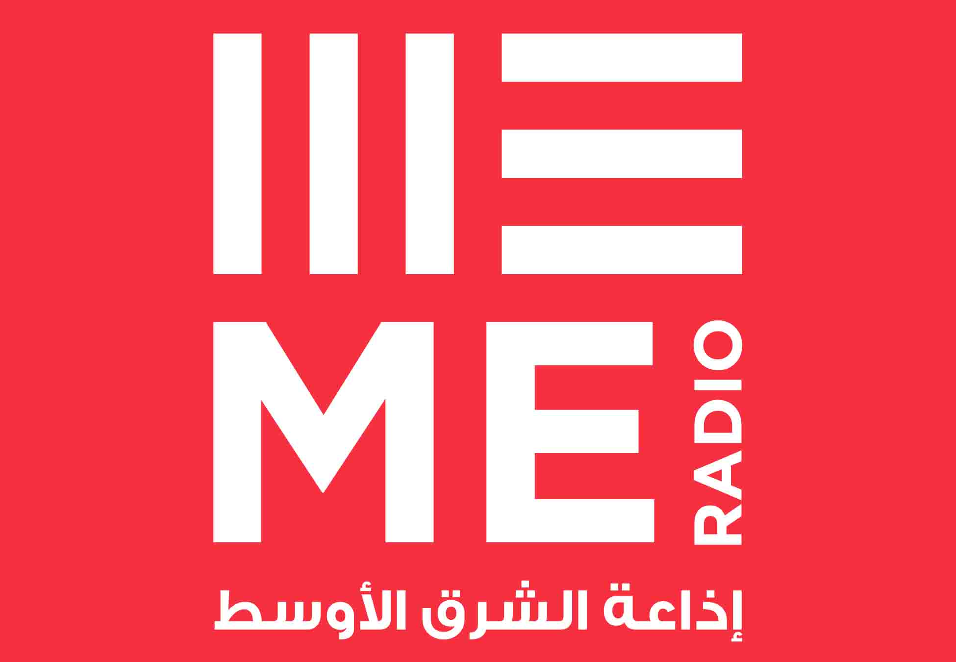 Middle East Radio